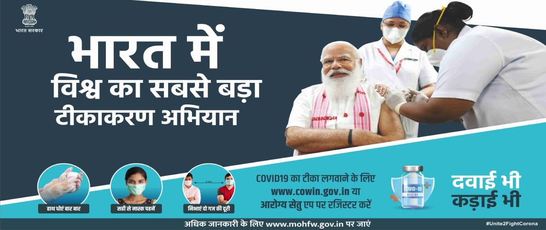 http://npti.gov.in/npti_durgapur/sites/npti-durgapur.com/files/banner-image/Covid19.jpeg