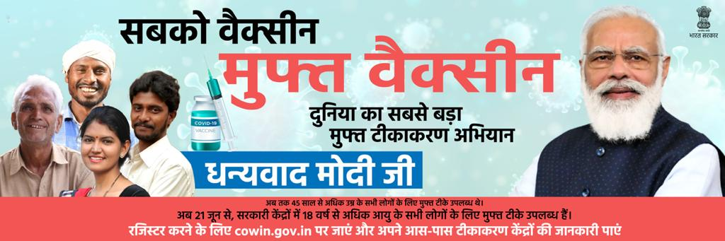 http://npti.gov.in/npti_durgapur/sites/npti-durgapur.com/files/banner-image/Vaccine.jpg