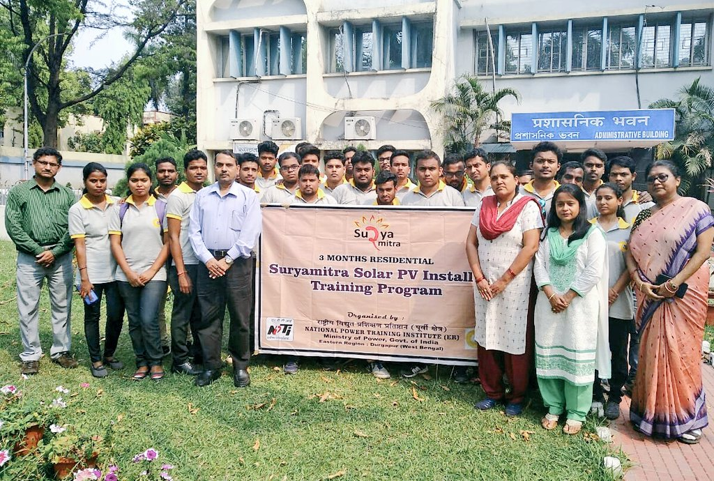 Home | National Power Training Institute, Ministry of Power