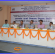 Inaugural Function of Training Program for Engineers or Jr Engineers of JUVNL