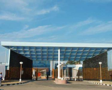 HPTC Nangal Gate