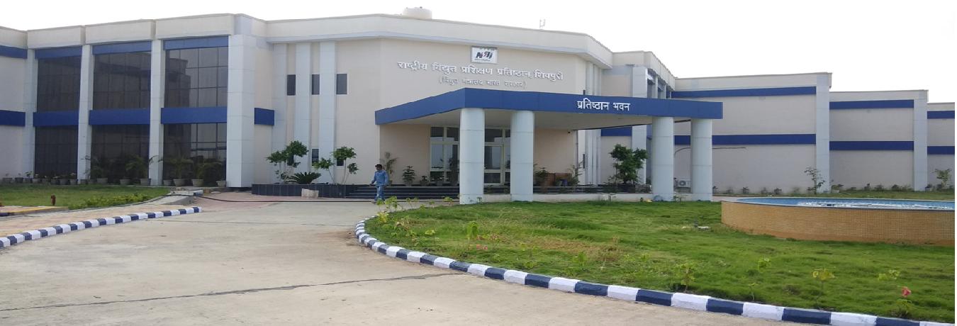 http://npti.gov.in/npti_shivpuri/sites/npti-shivpuri.com/files/banner_image/BanS4.png